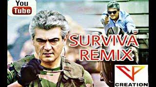 Vivegam - Surviva song remix   Ajith kumar   Anirudh Ravichander   VP creation