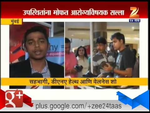 Mumbai : Health And Wellness Show By DNA 20th April 2015