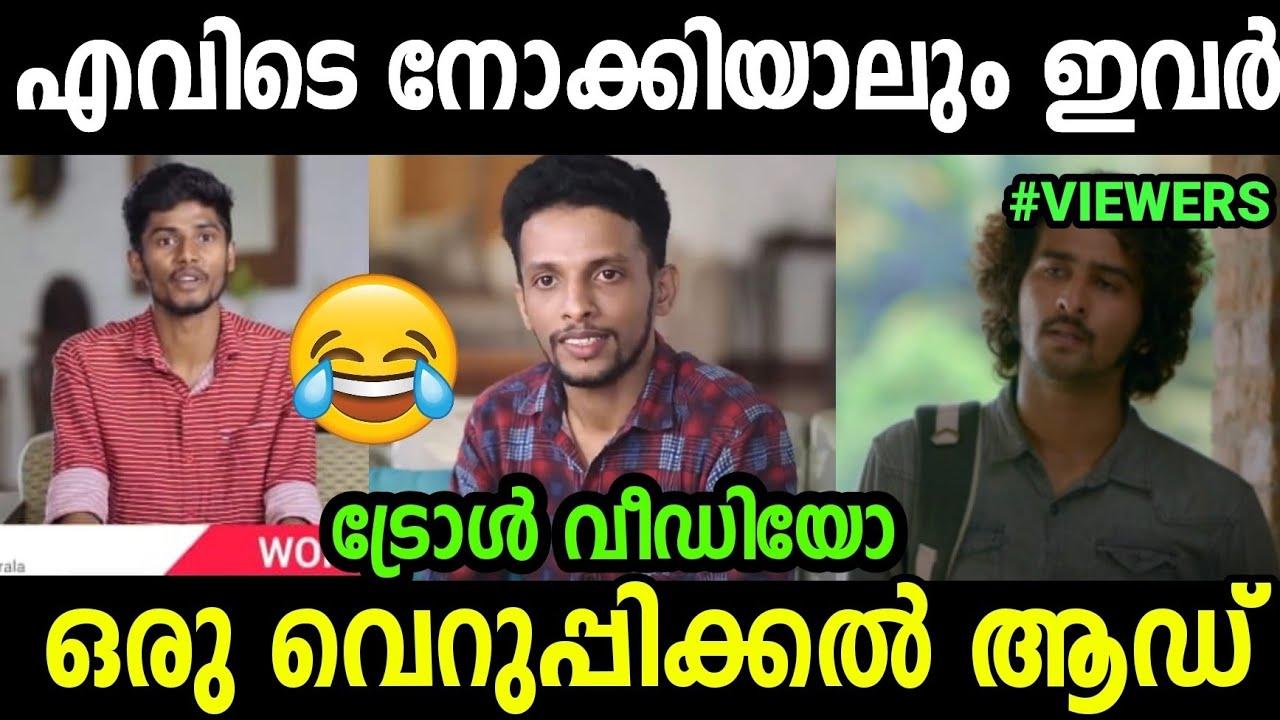 യൂറ്റ്യൂബ് മുഴുവൻ MPL മയം😂😂|MPL Malalyalam Ads Troll|MPL Ashique Jafer Ad Troll|MPL Ads|Jishnu