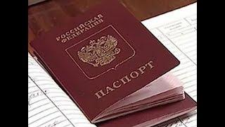 как оформить Гражданство РФ в  общем порядке  за 4 года?
