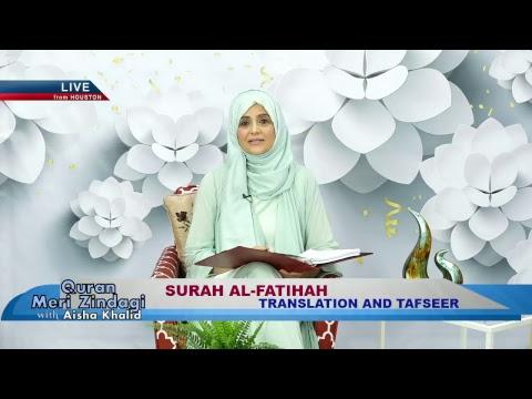 Quran Meri Zindagi: Surah Al-Fatihah Seg 01