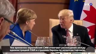 Новости США за 60 секунд – 28 мая 2017 года