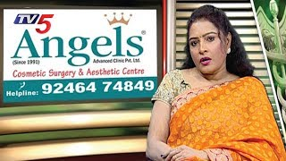 Advanced Hair Treatments in Angels Clinic | Good Health | TV5 News