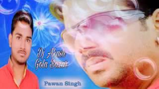 Lollypop Lagelu Dj Mix By Dj Akash Gola Bazar