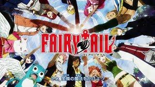 Fairy Tail Audio Español Latino Openings 1 22 Youtube
