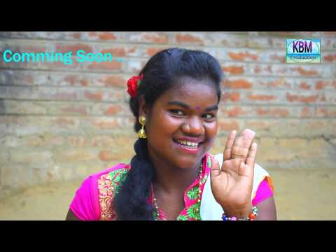 A New Santali Video Album Promo 2017 Album-DUMKA BAZAR