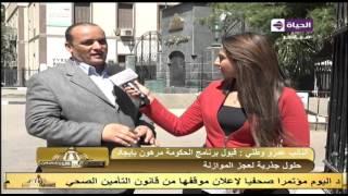 بالفيديو.. برلماني: قبول برنامج الحكومة مرهون بتخفيض عجز الميزانية