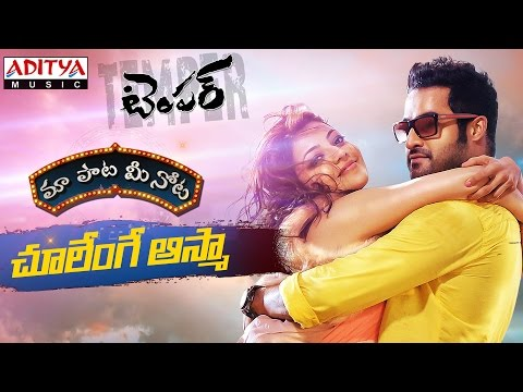 "Choolenge Aasma Song with Telugu Lyrics || ""మా పాట మీ నోట"" 