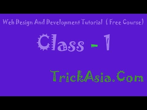 Web Design Tutorial In Bangla For Beginners -  Class 1  (TrickAsia Com)