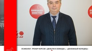 Площадь Советов  «Без Очереди»  Дмитрий Бахтурин