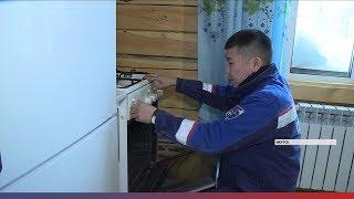 Специалисты «Сахатранснефтегаза» провели очередной рейд по частному сектору Якутска