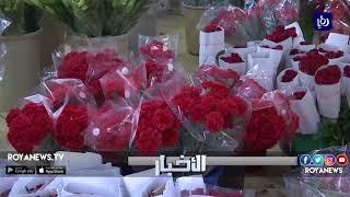 أسعار الورود في ارتفاع مع حلول عيد الحب - (13-2-2018)