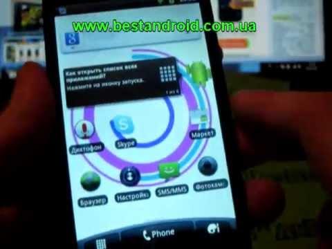 Установка виджетов ( widget ) на Android ( Андройд )