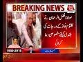 Fazal-ur-Rehman Offers Dua for Begum Kulsoom Nawaz