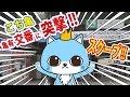 【亀有 vol.1】いこーよ☆TOKYO☆きになるポイント