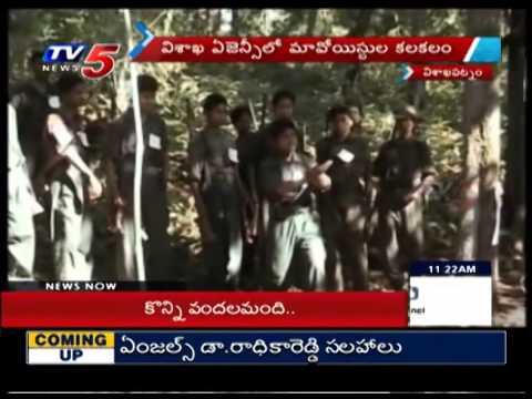 Dangerous Firing Between Police & Maoists   Vizag : TV5 News