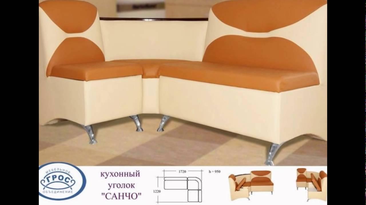Большой популярностью у наших покупателей пользуются диваны в минске поскольку наша мягкая мебель имеет не только великолепный дизайн, но и обладает отличными функциональными характеристиками, поэтому вы можете купить диван в минске с учетом ваших потребностей не только в ценовом.