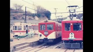 残影百景25  東京・下津井電鉄  昭和5・60年代の鉄道写真3