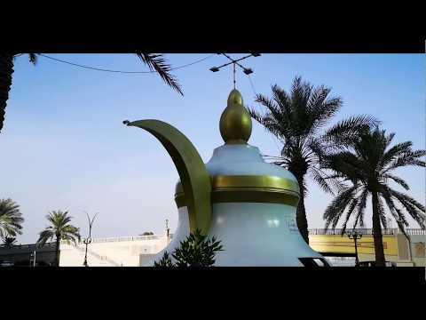 Al Majaz 3 Sharjah City