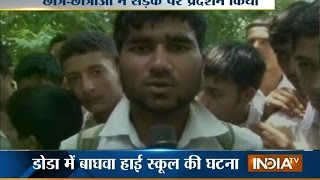 J&K: School Authority Stop Students from Singing National Anthem - India TV