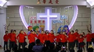 马德里南区基督教生命堂2016年圣诞晚会-欢呼