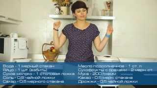 """Обзор хлебопечки Dex DBM 507. А вы знаете, как готовить """"Шахтерский кекс""""???"""