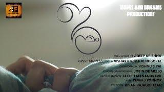 Janmam | Malayalam Short Film 2018 Teaser