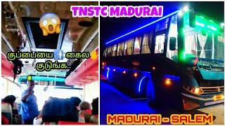TNSTC Madurai Madurai Salem Economy A C Seater Room Spray Friendly Crew