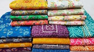 सस्ते रेट में कॉटन सूट मिलेंगे Cotton Ladies suit wholesale market in delhi suits in chandni chowk