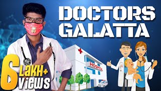 Doctor's Galatta | Madrasi | Doctor's Day | Galatta