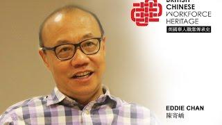 Chan Eddie Healthcare