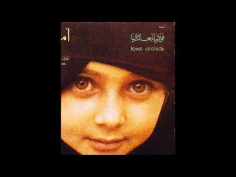 Al Aiedy - CL ( 1981 Iraq Experimental Noise /Abstract/Musique Concrete )