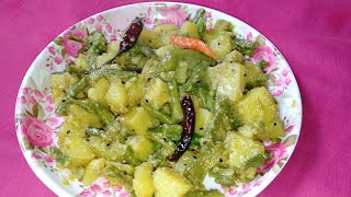 Aloo botboti posto || Bengali style Yummy recipe