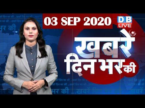 dblive news today   news of the day, hindi news india   latest news   bihar election #DBLIVE