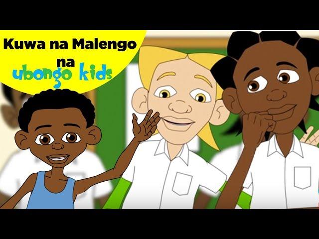Ubongo Kids Webisode 46 - Malengo | Katuni za Elimu kwa Kiswahili