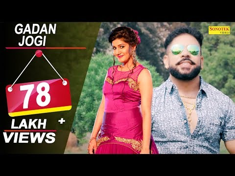 Latest Haryanvi Song 2017 | Gadan Jogi |...