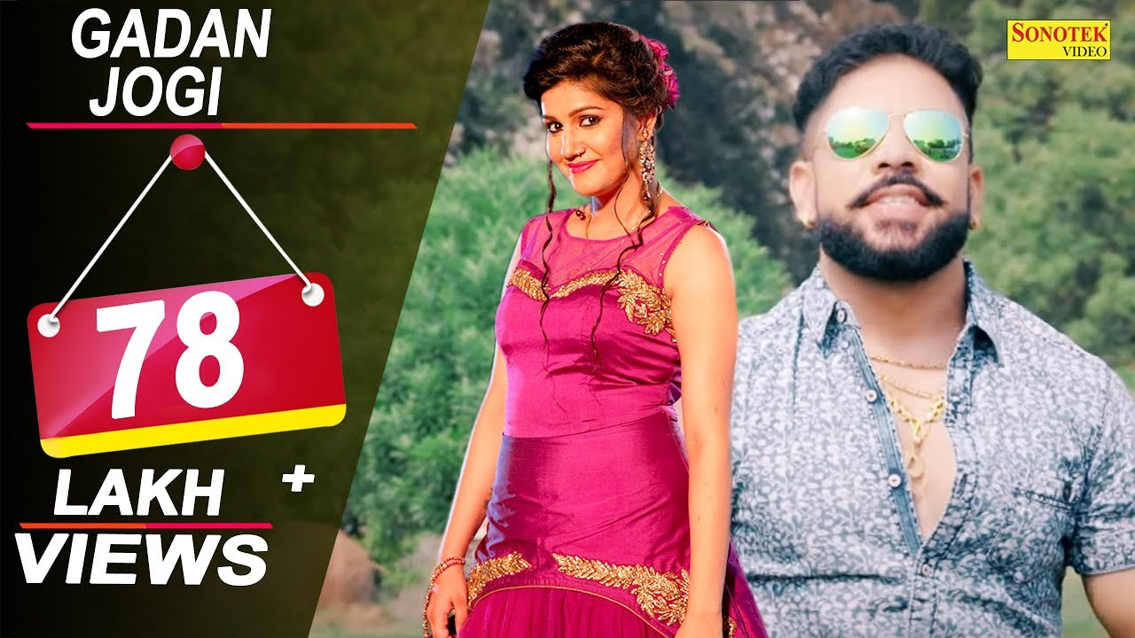 Gadan Jogi Raju Punjabi Sapna Chaudhary | Haryanvi Mp3 Song Download