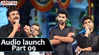 Mukunda-Audio-Launch-Live-Part-09-Varun-Tej,-Pooja-Hegde,-Srikanth-Addala,-Mickey-J-Meyer