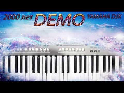 DEMO 2000 ЛЕТ REMIX 2018 YAMAHA PSR S670 COVER