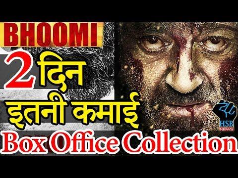 "Sanjay Dutt का दमदार कमबैक,देखिए ""BHOOMI"" का 2nd Day box office collection||"