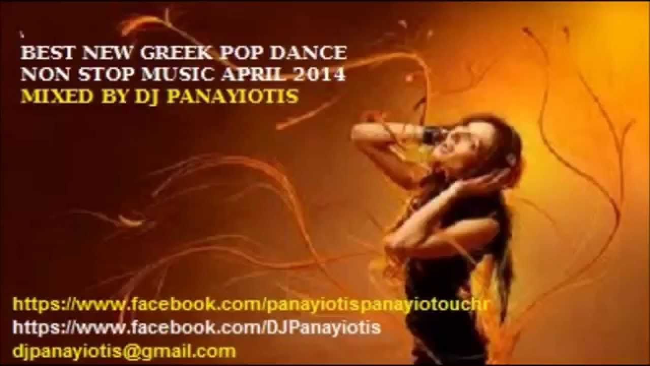 BEST GREEK POP DANCE NON STOP MUSIC BY DJ PANAYIOTIS - …