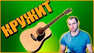 Монатик - Кружит [кавер на гитаре] / SASHOCK covers