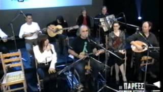 Agathonas Iakovidis, Nadia Karagianni - Mes stis polis to hamam