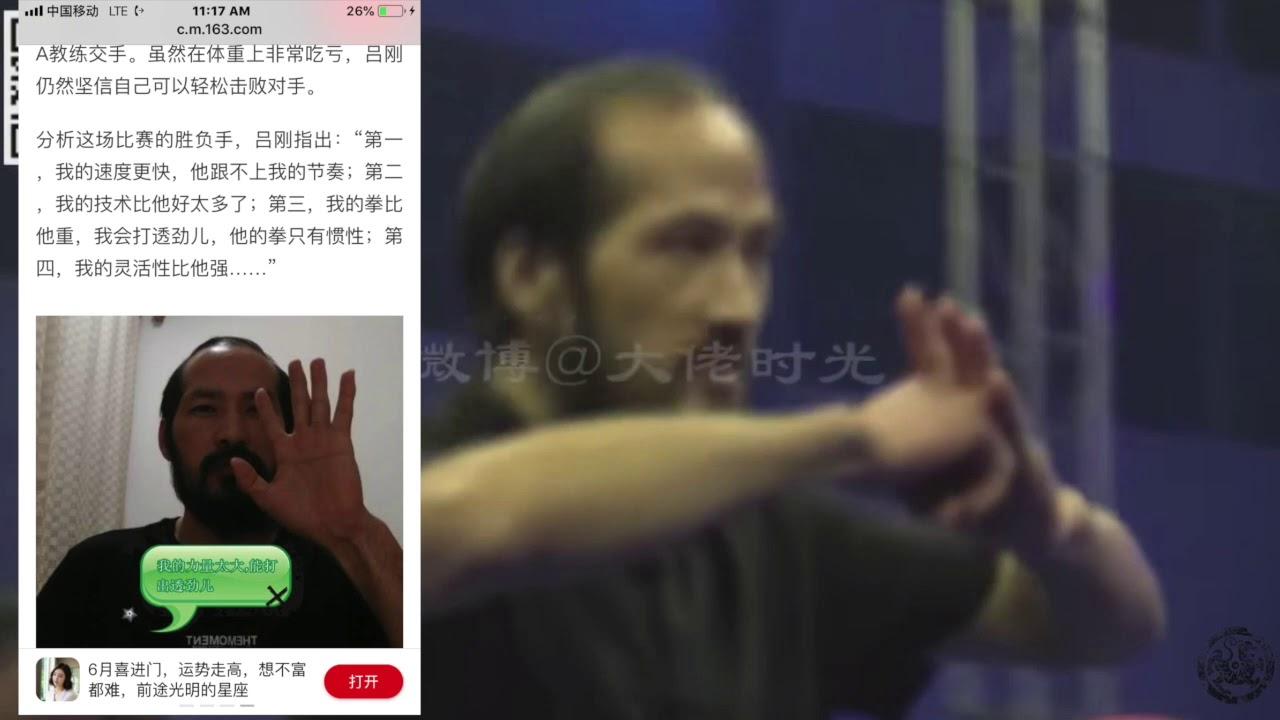 Xu Xiaodong only beat me because I'm vegetarian, says wing