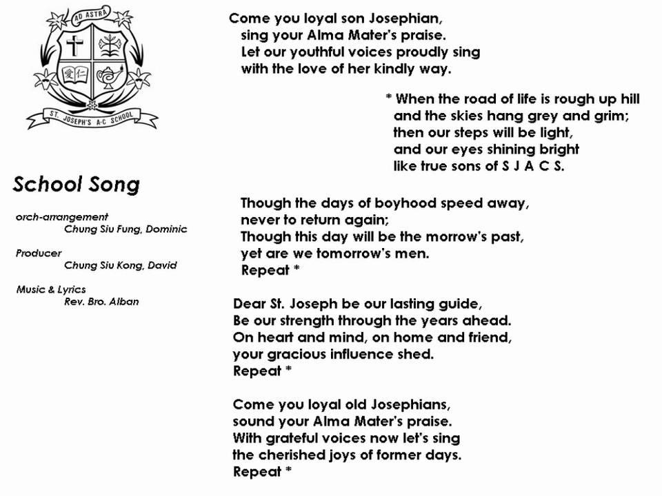 sjacs school song - YouTube