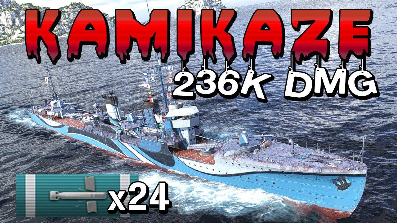 Kamikaze Ultimate Torpedo Power Youtube