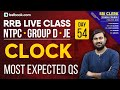CLOCK Reasoning Tricks for RRB NTPC 2019 | Reasoning Class for RRB Group D & JE by Shyam Sir