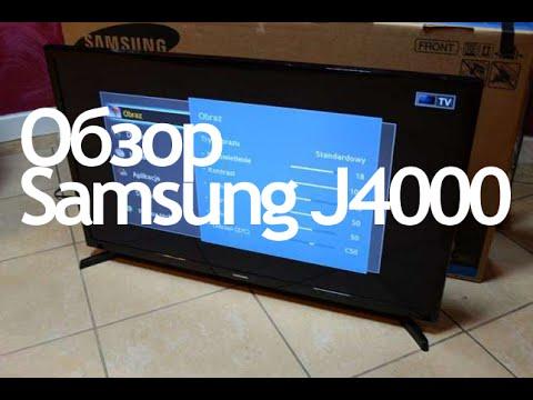 LED телевизор Samsung UE 32J4000 обзор и распаковка