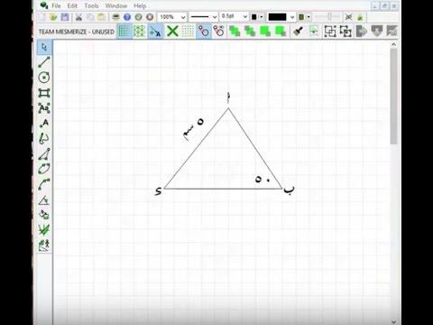 شرح برنامج رسم الاشكال الهندسية في الوورد Fx Draw نم تجديد الشرح اسفل الفيديو Youtube