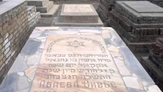 памятник отца ,дедушки и бабушки Аминовы.